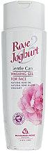Profumi e cosmetici Gel detergente viso - Bulgarian Rose Rose Joghurt Gel