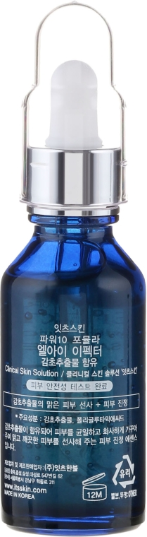 Siero attivo lenitivo con liquirizia - It's Skin Power 10 Formula LI Effector — foto N2