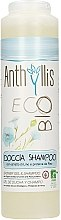 Profumi e cosmetici Gel doccia & shampoo con estratto di lino e proteine da riso - Anthyllis 2in1 Shampoo & Shower Gel