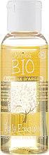 Profumi e cosmetici Olio di argan per viso e corpo - Marilou Bio