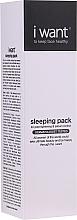 Profumi e cosmetici Maschera viso da notte - I Want To Keep Face Healthy Sleeping Pack