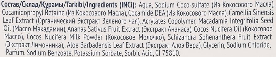"Gel doccia nutriente ""Pina Colada"" - Fito Cosmetic — foto N5"
