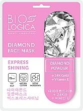 Profumi e cosmetici Maschera con polvere di diamante - Biologica Diamond