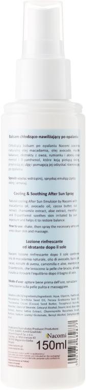 Balsamo rinfrescante e idratante doposole - Nacomi Sunny Body Balsam — foto N2