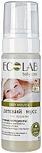 Profumi e cosmetici Mousse da bagno per bambini - Eco Laboratorie Baby Mousse
