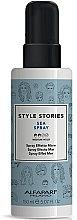 """Profumi e cosmetici Spray per capelli """"Effetto Mare"""" - Alfaparf Style Stories Sea Spray Medium Hold"""