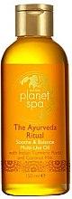 Profumi e cosmetici Olio lenitivo 3 in 1 per corpo, capelli e bagno - Avon Planet Spa The Ayurveda Ritual Soothe & Balance Multi-use Oil