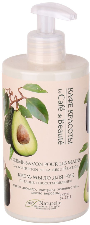 Crema-sapone mani con olio di avocado - Le Cafe de Beaute Nutrition & Recovery Cream Hand Soap