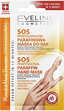 Profumi e cosmetici Maschera di paraffina per mani - Eveline Cosmetics Therapy