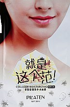 Profumi e cosmetici Maschera viso idratante - Pilaten Collagen Moisturizing Mask