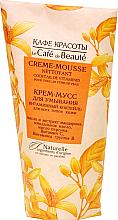 """Profumi e cosmetici Mousse detergente """"Cocktail vitaminico"""" per tutti i tipi di pelle - Le Cafe de Beaute Vitamin Cream-Mousse"""