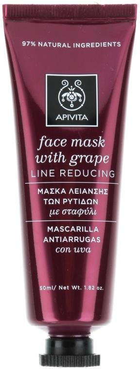 Maschera antirughe all'uva - Apivita Moisturizing Fase Mask With Grape — foto N1