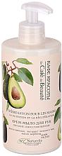 Profumi e cosmetici Crema-sapone mani con olio di avocado - Le Cafe de Beaute Nutrition & Recovery Cream Hand Soap