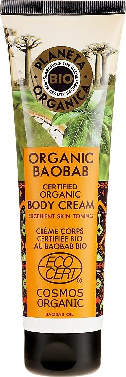 Crema corpo rassodante - Planeta Organica Organic Baobab Body Cream — foto N1