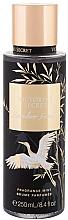 Profumi e cosmetici Spray corpo profumato - Victoria's Secret Bamboo Frost Body Spray