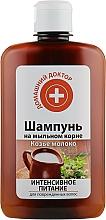 Profumi e cosmetici Shampoo al latte di capra - Domashniy Doktor