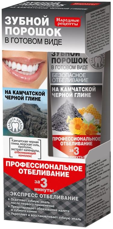 Polvere per denti all'argilla nera Kamchatka - Fito Cosmetica Ricette popolari
