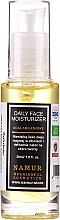 Profumi e cosmetici Olio viso all'argan biologico - Namur Daily Face Moisturizing Argan Oil