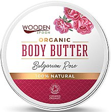 "Profumi e cosmetici Burro corpo ""Rosa bulgara"" - Wooden Spoon Bulgarian Rose Body Butter"