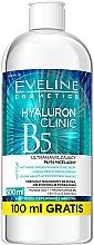 Profumi e cosmetici Acqua micellare ultra idratante 3 in 1 - Eveline Cosmetics Hyaluron Clinic B5