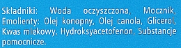 Crema per neonati - Pharmaceris E Emotopic — foto N2