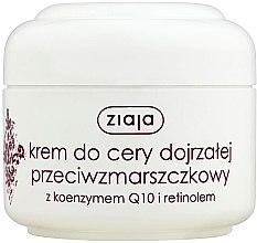 Profumi e cosmetici Crema antirughe per pelli mature con coenzima Q10 e retinolo - Ziaja Face Cream