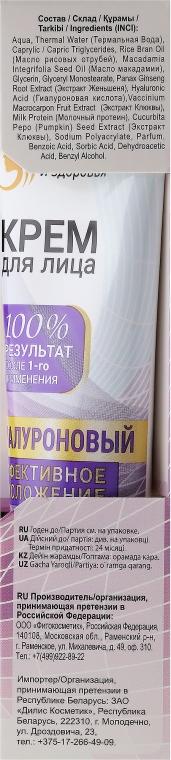 Crema viso con acido ialuronico - Fito cosmetica  — foto N3