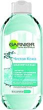 """Profumi e cosmetici Acqua micellare per pelle sensibile grassa """"Pelle pulita"""" - Garnier Skin Naturals"""
