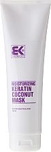 Profumi e cosmetici Maschera alla cheratina per capelli danneggiati - Brazil Keratin Coconut Mask