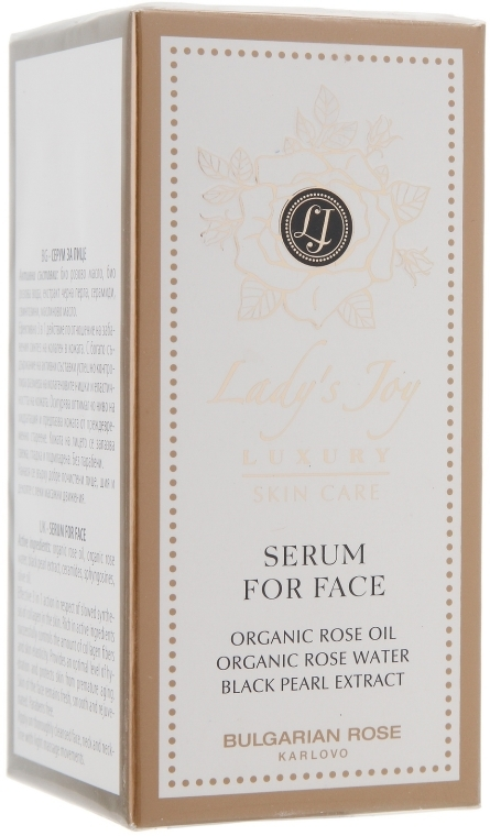 Siero per il viso - Bulgarian Rose Lady's Joy Luxury Serum For Face