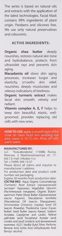 Maschera viso rivitalizzante - Eco Laboratorie Revitalizing Facial Mask Vitamin With Termo-Effect — foto N3