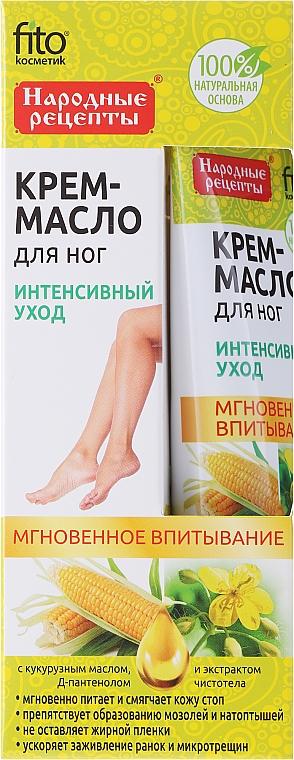 """Crema piedi """"Cura intensiva"""" - Fito Cosmetics"""