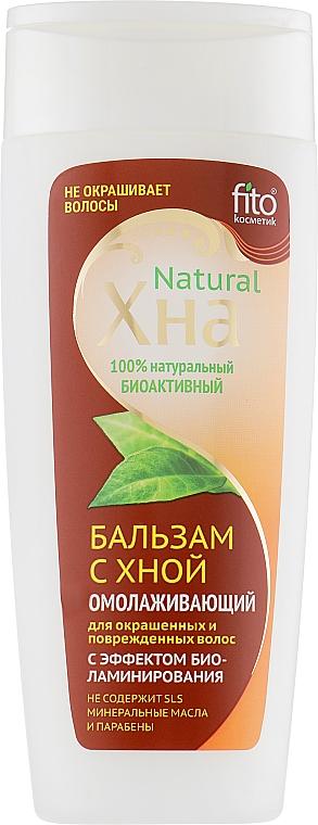 """Balsamo per capelli all'henné """"Effetto di biolaminazione"""" - Fito Cosmetic Henna Natural"""