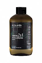 Profumi e cosmetici Bagnoschiuma e shampoo per uomo 2 in 1 - Ecolatier Urban Energy