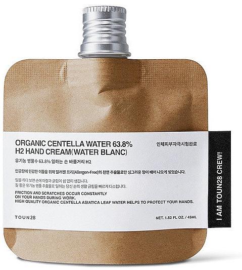 Crema mani - Toun28 Hand Cream For Working Hands H2 — foto N1