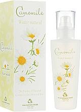 Profumi e cosmetici Spray viso idrolato di camomilla - Bulgarian Rose Aromatherapy Hydrolate Chamomile Spray