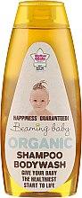 Profumi e cosmetici Shampoo-gel - Beaming Baby Shampoo & Bodywash