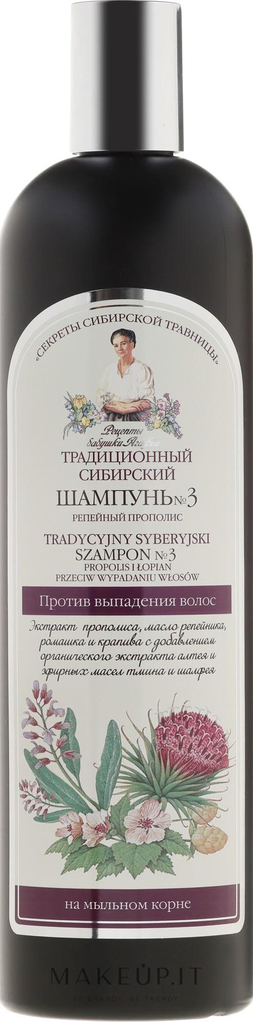 Shampoo tradizionale siberiano №3 contro la caduta dei capelli con propoli di bardana - Ricette di nonna Agafya — foto 550 ml