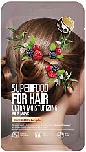 Profumi e cosmetici Maschera capelli ultra idratante con estratto di mora - Superfood For Skin Blackberry Fabric Hair Mask