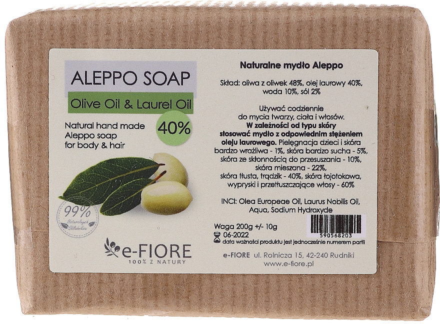 """Sapone Aleppo """"Oliva e Alloro 40%"""" per pelle grassa e problematica - E-Fiore Aleppo Soap Olive-Laurel 40% — foto N1"""