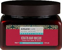 Profumi e cosmetici Maschera alla cheratina per capelli secchi - Arganicare Keratin Hair Mask