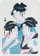 """Profumi e cosmetici Maschera viso in tessuto """"Oro + Estratto di fiori di ciliegio"""" - Mitomo Gold & Cherry Blossom Essence Mask"""