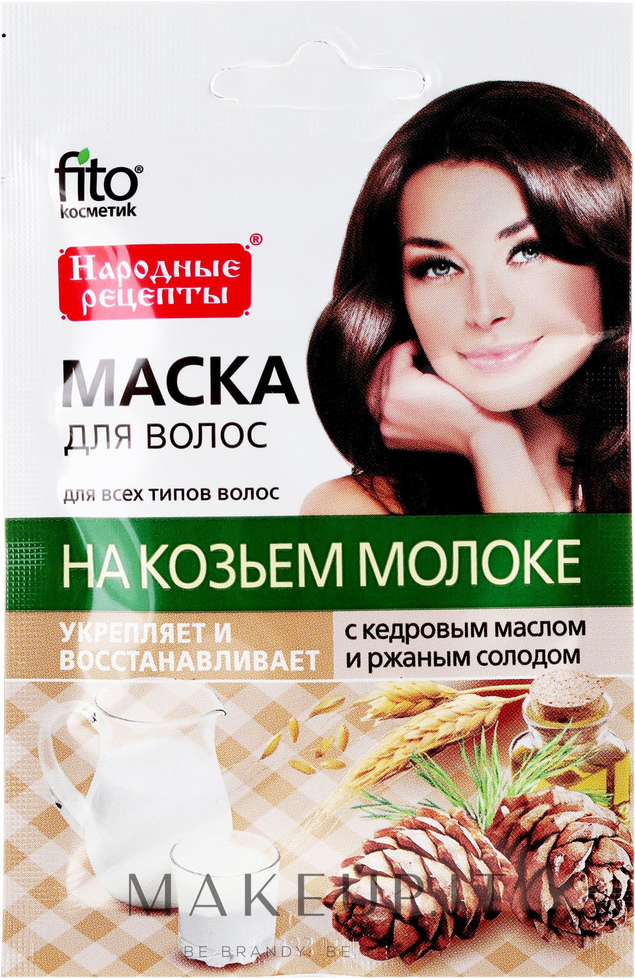 Maschera naturale per capelli, con latte di capra, olio di cedro e malto - Fito cosmetica  — foto 30 ml