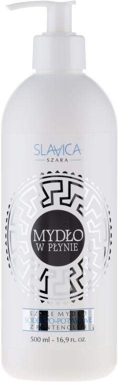 """Sapone liquido mani """"Pantenolo"""" - Slavica Soap"""