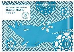 Profumi e cosmetici Maschera idratante per le mani - Avon Korean Beauty Thermal Hydrating Hand Mask