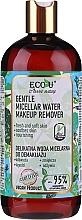 Profumi e cosmetici Acqua micellare - Eco U Choose Nature Gentle Micellar Water