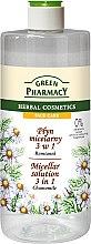 """Profumi e cosmetici Acqua micellare 3in1 """"Camomilla"""" - Green Pharmacy Micellar Solution 3 in 1 Chamomile"""