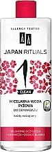 Profumi e cosmetici Acqua di riso micellare - AA Japan Rituals