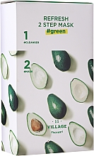 Profumi e cosmetici Maschera bifasica con estratto di avocado - Village 11 Factory Refresh 2-Step Mask Green