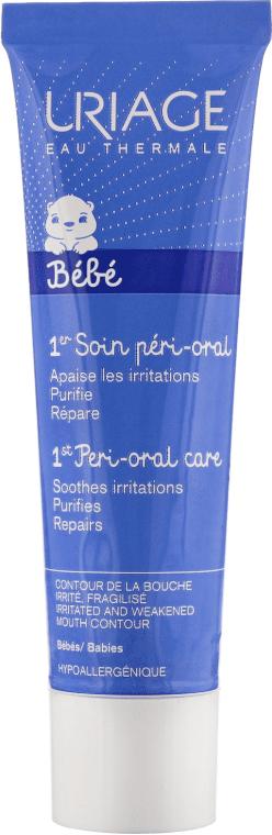 Crema lenitiva e rivitalizzante per bambini - Uriage Babies Soin Peri-Oral Cream — foto N1